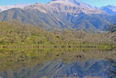 Parque Provincial El Cochuna